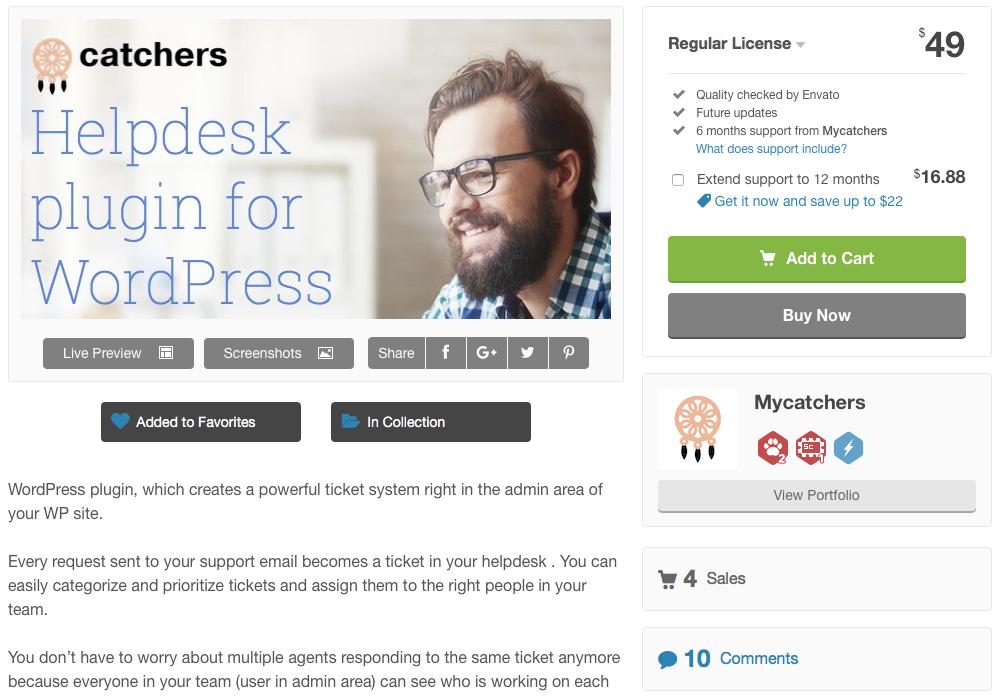 Мир дикого WordPress - 6