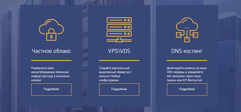 Как сделать виртуальную инфраструктуру доступнее - 2