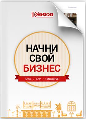 Нужны ли книжные советы начинающим предпринимателям? - 2
