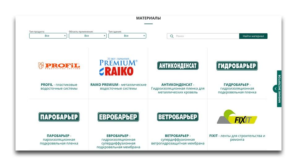 Как создать информативный, но при этом удобный корпоративный сайт? - 3