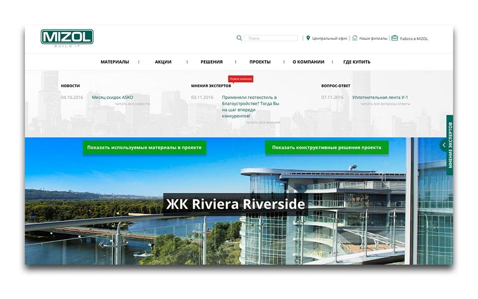 Как создать информативный, но при этом удобный корпоративный сайт? - 1