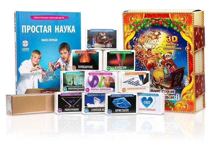 Как мы решили проблему родительских комитетов и заработали миллион рублей - 7