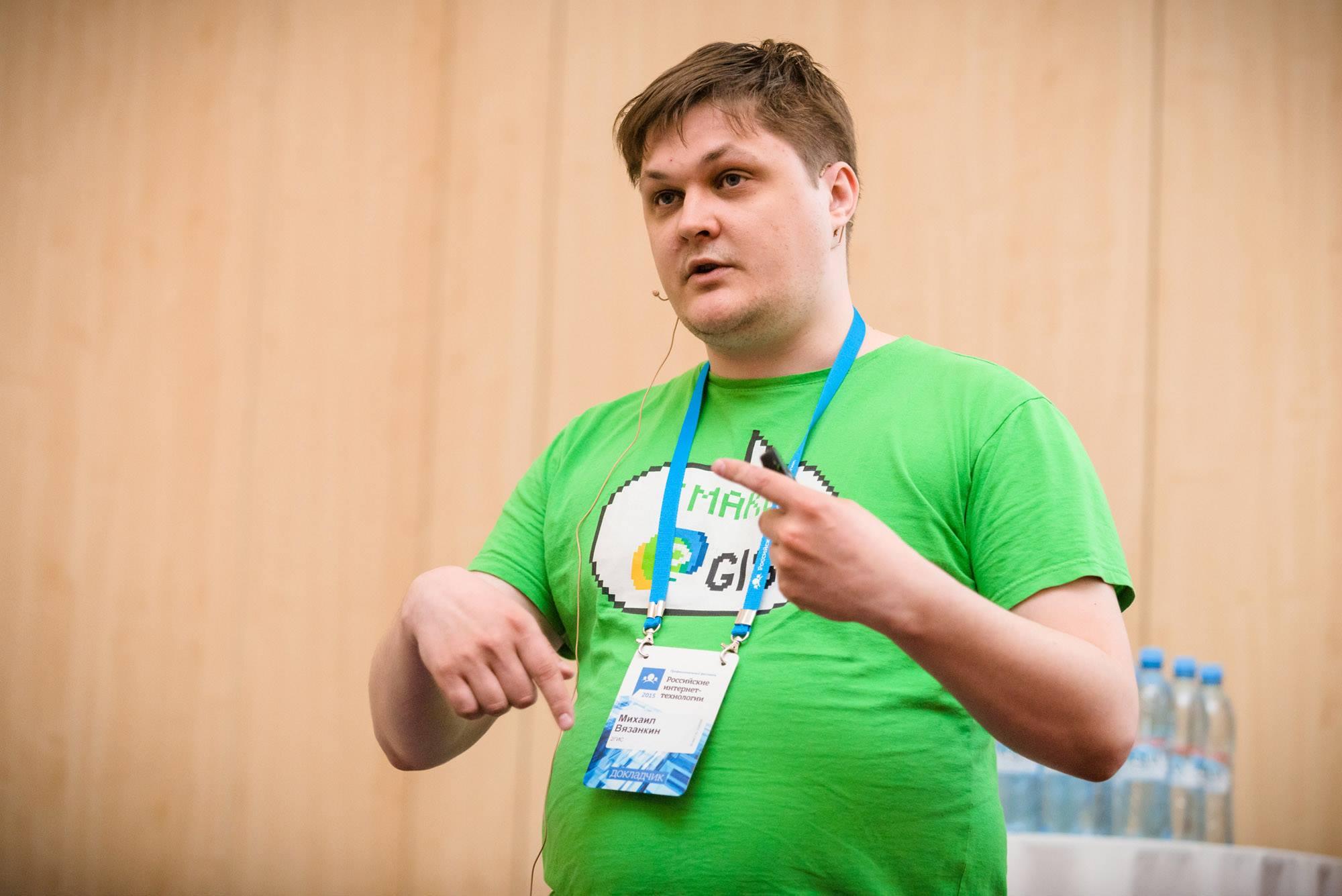 Михаил Вязанкин