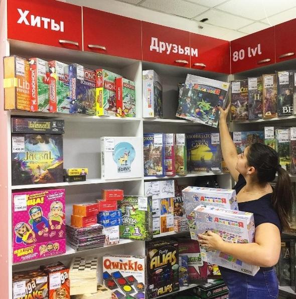 Истории малого бизнеса: как в Южно-Сахалинске просто попёрло - 8