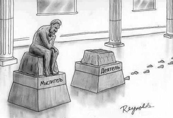 Почему обучение — это новая прокрастинация - 1