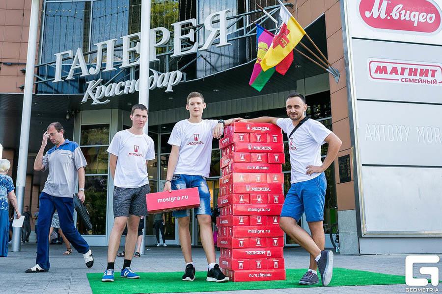 Истории малого бизнеса в Краснодаре: безумная команда фрилансеров и много отваги - 9