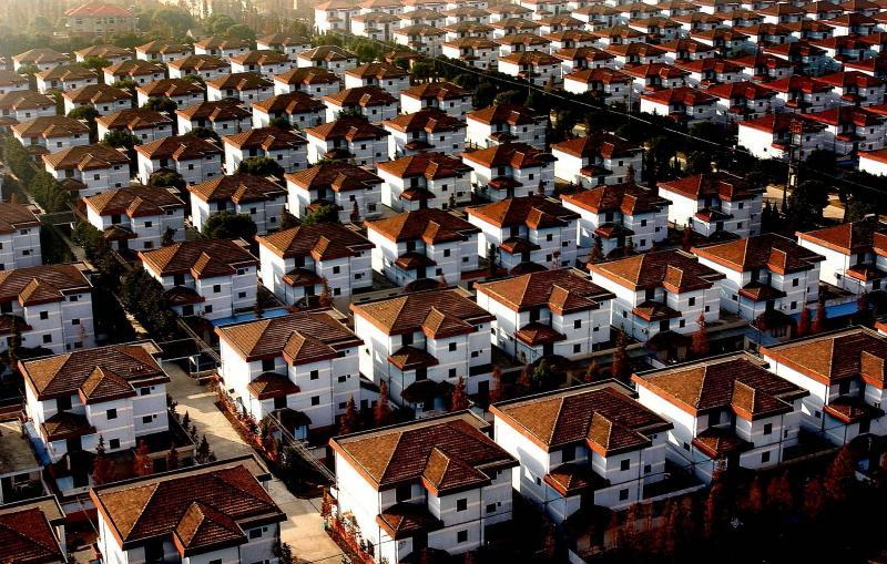 Феномен «деревень Taobao» - 1
