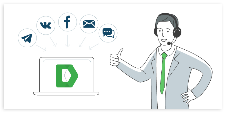 Кейс: как организовать мультиканальную поддержку клиентов на примере одного хостинг провайдера - 1