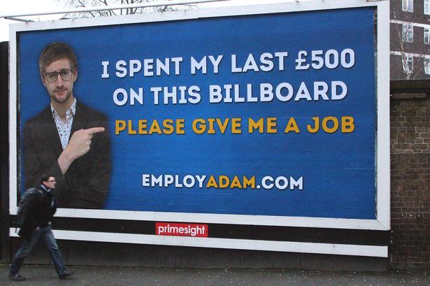Билборд в Лондоне
