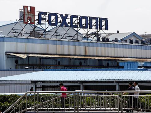 Foxconn: не Китаем единым