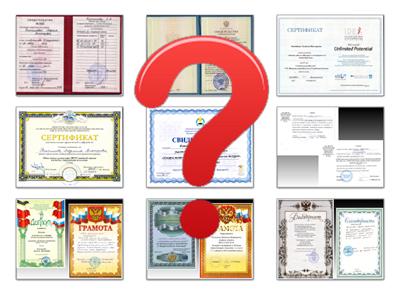 Что для слушателя учебного центра лучше: онлайн профайл или сертификат?