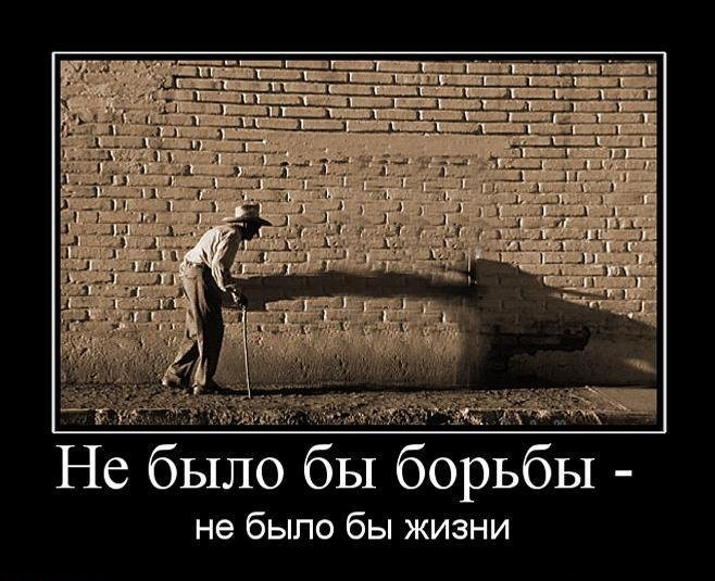 Как и почему я начал ходить на Управленческие поединки в Киеве