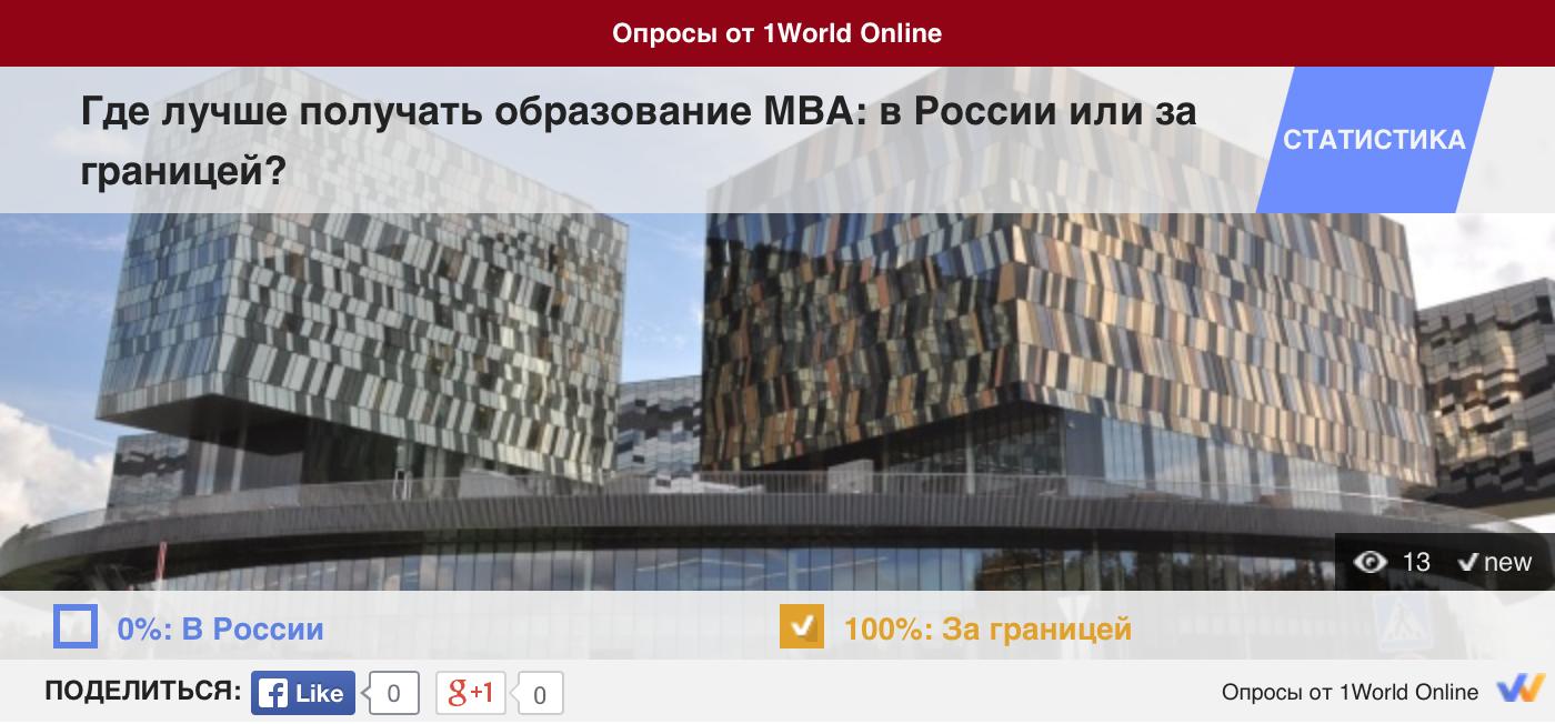 Как программисту из России поступить в Стенфордский Университет в Калифорнии