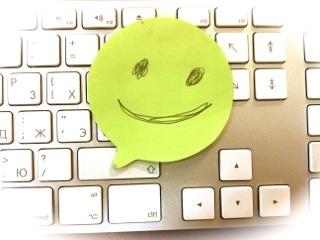 Какие навыки нужны сотрудникам техподдержки в 2013 году?