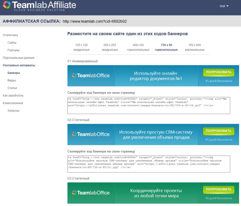 Лайфхаки от TeamLab Office 7.4