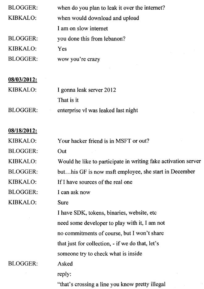Опубликованы судебные документы на Алексея Кибкало