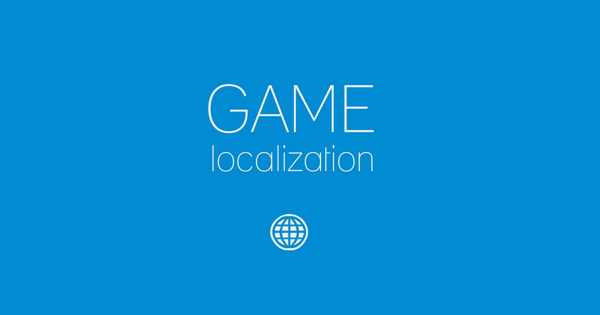 Переведено профессиональными программистами, или Трудности игровой локализации