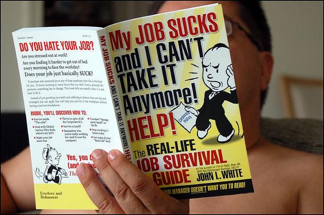 Топ 10 неубедительных причин держаться за плохую работу